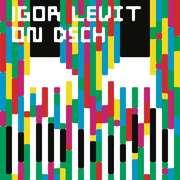 Igor Levit - On DSCH