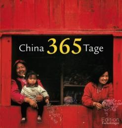 China 365 Tage - Cover