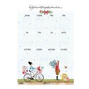 Geburtstagskalender 'Fahrrad'