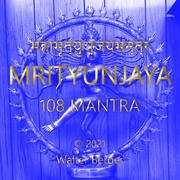 Mrityunjaya - 108 Mantras