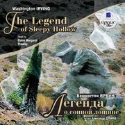 Legenda o sonnoj loshchine / The Legend of Sleepy Hollow