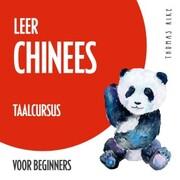 Leer Chinees (taalcursus voor beginners)