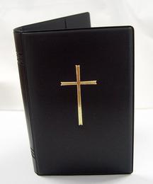 Einsteckhülle für Gotteslob Schwarz mit Kreuz gold - Cover