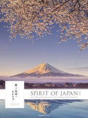 Spirit of Japan 2022