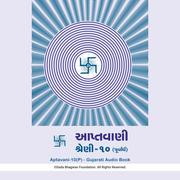 Aptavani-10 (P) - Gujarati Audio Book