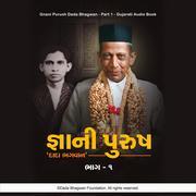 Gnani Purush Dada Bhagwan - Part-1 - Gujarati Audio Book