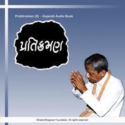 Pratikraman (S) - Gujarati Audio Book