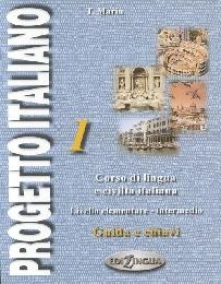 Progetto italiano 1. Guida e chiavi