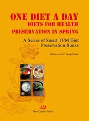 One Diet A Day: Diets for Health Preservation in Spring