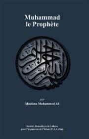 Muhammad le Prophète