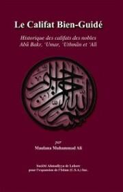 Le Califat Bien-Guidé