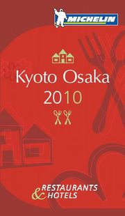 Kyoto/Osaka 2010
