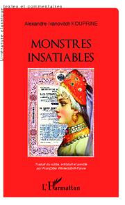 Monstres insatiables
