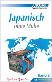 Japanisch ohne Mühe 2