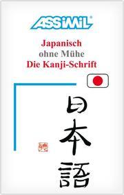 Japanisch ohne Mühe 3