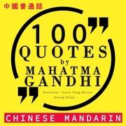 100 quotes by Mahatma Gandhi in chinese mandarin