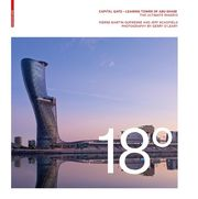 18 Degrees: Capital Gate - Leaning Tower of Abu Dhabi