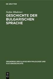 Geschichte der bulgarischen Sprache