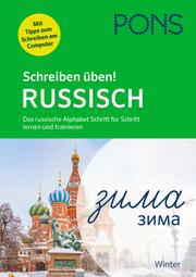 PONS Schreiben üben! Russisch