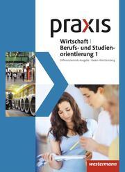 Praxis WBS - Differenzierende Ausgabe 2016 für Baden-Württemberg