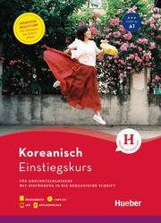 Einstiegskurs Koreanisch