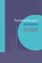 Taschenwörterbuch Russisch Russisch/Deutsch Deutsch/Russisch