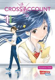 Cross Account 1 - Cover