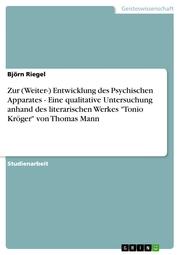 Zur (Weiter-) Entwicklung des Psychischen Apparates - Eine qualitative Untersuchung anhand des literarischen Werkes 'Tonio Kröger' von Thomas Mann