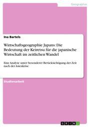 Wirtschaftsgeographie Japans