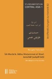 Ish Murad Ra'is Jamshidi tavayifi fathi (The Subjugation of the Jamshidis)