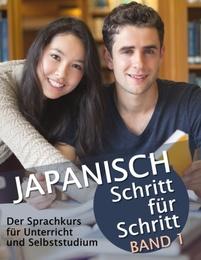 Japanisch Schritt für Schritt 1