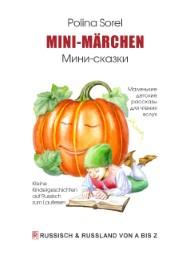 Mini-Märchen