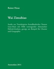 Wai Zimubiao