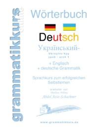Wörterbuch Deutsch, Englisch, Ukrainisch,