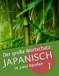 Der große Wortschatz Japanisch in zwei Bänden 1
