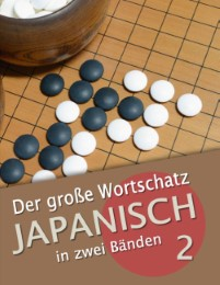Der große Wortschatz Japanisch in zwei Bänden 2