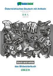 BABADADA black-and-white, Österreichisches Deutsch mit Artikeln - Japanese (in japanese script), das Bildwörterbuch - visual dictionary (in japanese script)