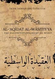 Al 'Aqidat al Wasitiyya