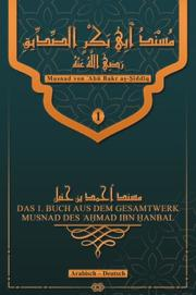 MUSNAD DES AHMAD IBN HANBAL