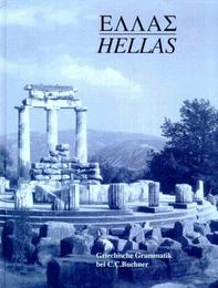 Hellas, BW By RP