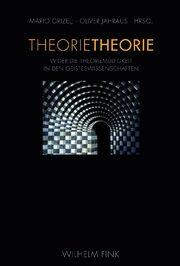 Theorietheorie
