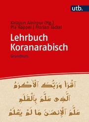 Lehrbuch Koranarabisch
