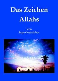 Das Zeichen Allahs (Hardcover)