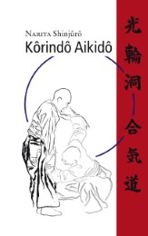 Korindo-Aikido