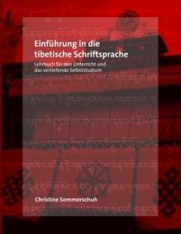 Einführung in die tibetische Schriftsprache