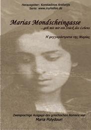 Marias Mondscheingasse