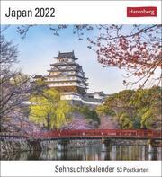Japan 2022