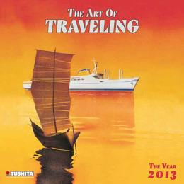 The Art of Travelling 2013