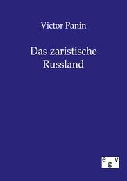 Das zaristische Russland
