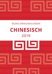 Chinesisch 2019